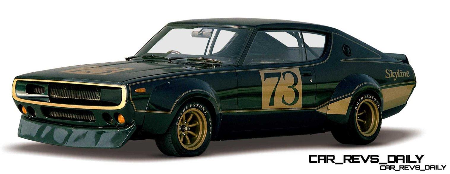 1972_Skyline_H_T_2000GT_R