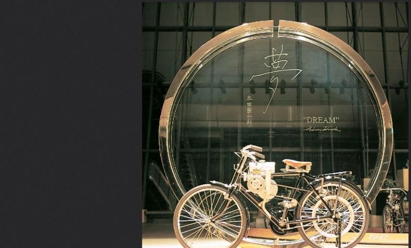 Honda Heritage Celebration -- Official Togichi Museum PhotoSpheres -- 71 Honda-isms and Milestone Achievements Since 1936 18