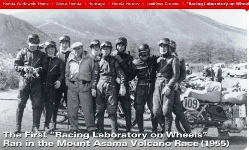 Honda Heritage Celebration -- Official Togichi Museum PhotoSpheres -- 71 Honda-isms and Milestone Achievements Since 1936 27