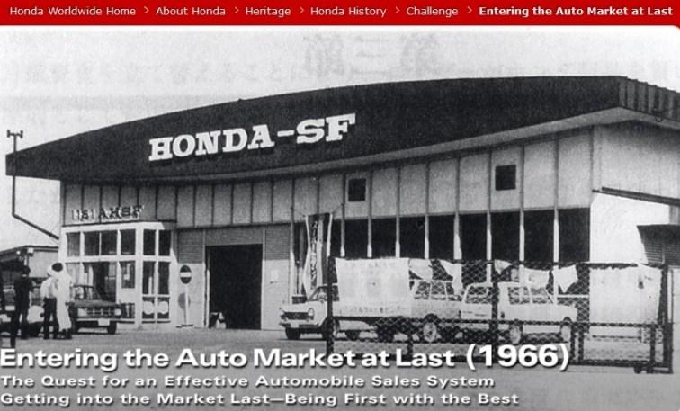 Honda Heritage Celebration -- Official Togichi Museum PhotoSpheres -- 71 Honda-isms and Milestone Achievements Since 1936 42