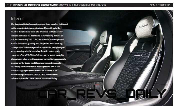 MANSORY Carbonado Aventador 11