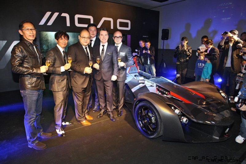 BAC MONO Hong Kong Showroom Launch 1