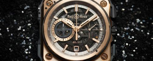 BR-X1-Rose-Gold-Ceramic-still