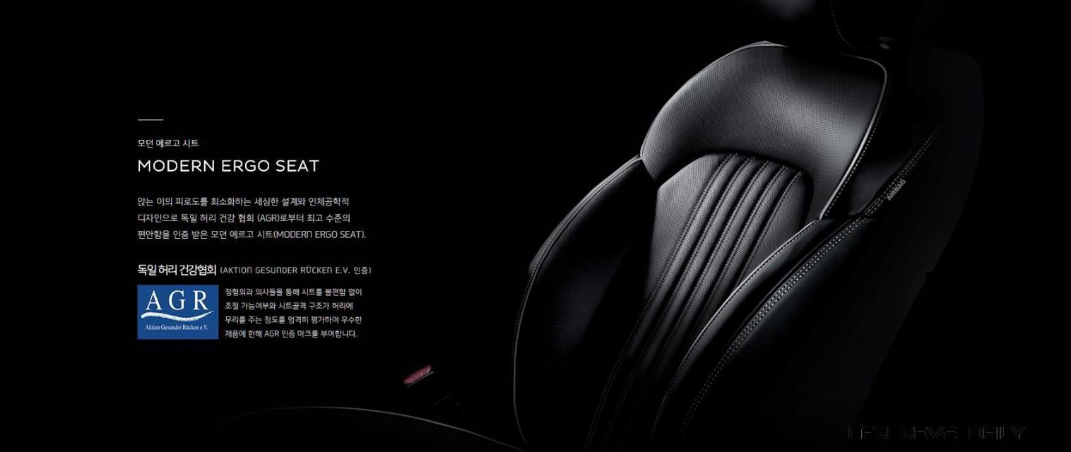 Genesis G90 Stills 16