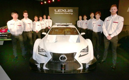 2016 Toyota GAZOO Racecars & Series Preview 10