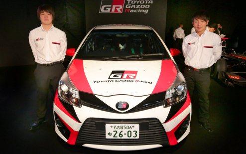 2016 Toyota GAZOO Racecars & Series Preview 13