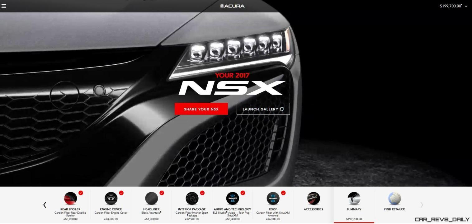 2017 NSX Configurator 36