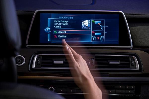 BMW CES 2016 Tech 5