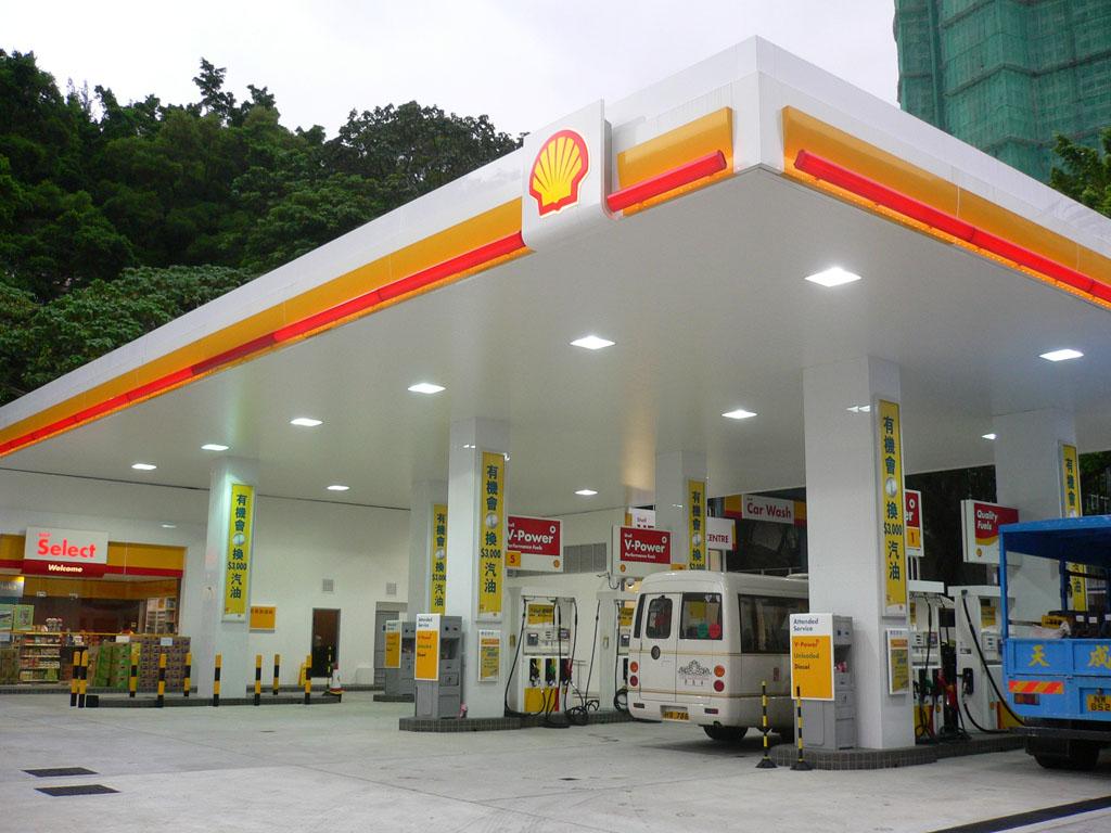 入油著數:Shell 葵涌油站再次投入服務 : 香港第一車網 Car1.hk
