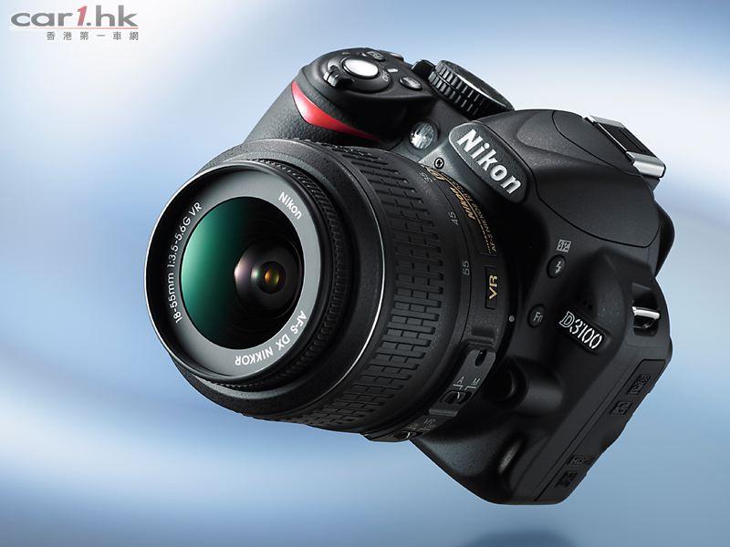 Nikon D3100 入門全高清影片單反 : 香港第一車網 Car1.hk