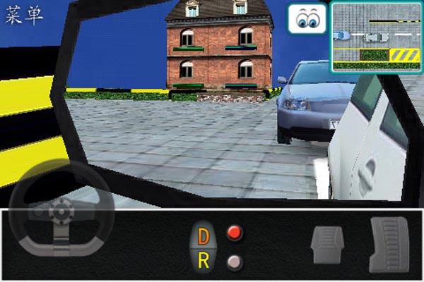 3D 模擬泊車遊戲夠真實 : 香港第一車網 Car1.hk