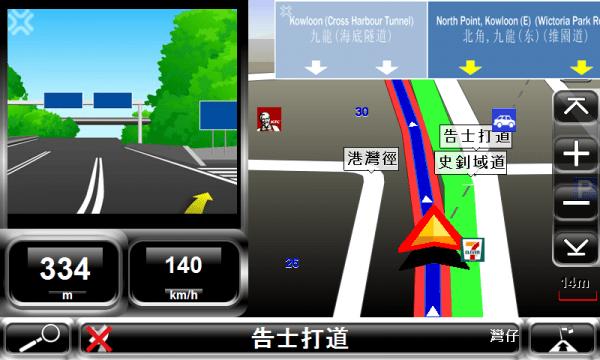 東南亞首部 Connected GPS 導航機 MapKing 開啟車聯網時代 : 香港第一車網 Car1.hk