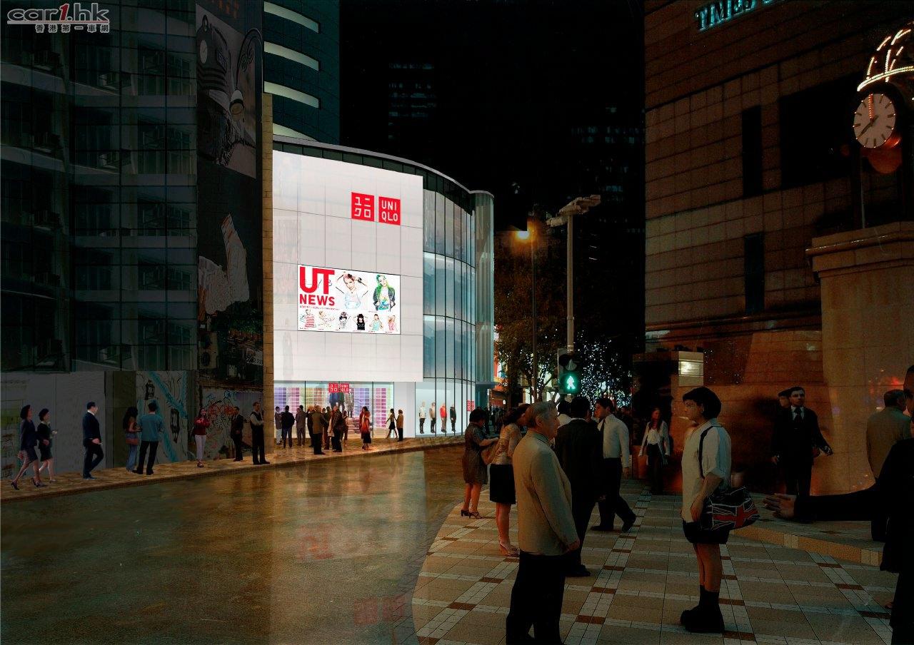 UNIQLO香港首間全球旗艦店隆重登場 : 香港第一車網 Car1.hk