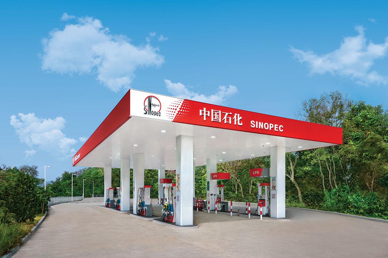 入油著數:中國石化(香港)第 50 個油站 – 中石化井欄樹油氣站試業優惠大放送 : 香港第一車網 Car1.hk
