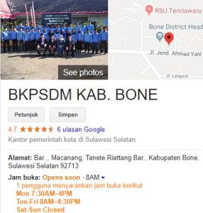 Pengumuman Hasil Tes CAT SKD CPNS Kabupaten Bone 2018