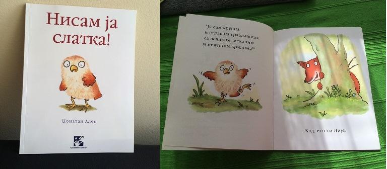 Nisam ja slatka - knjiga za decu