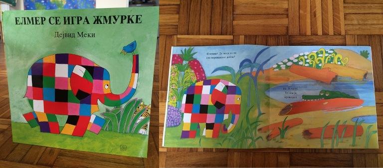 Elmer se igra žmurke - knjiga za decu