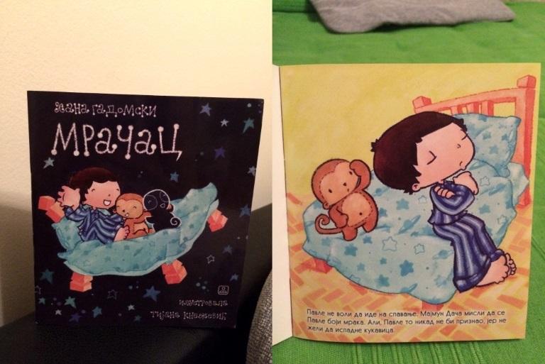 Mračac - knjiga za decu