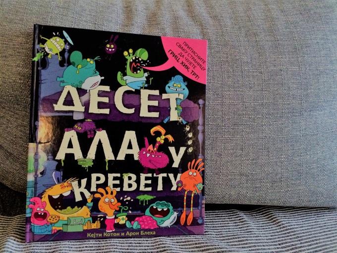 knjige za decu - deset ala u krevetu