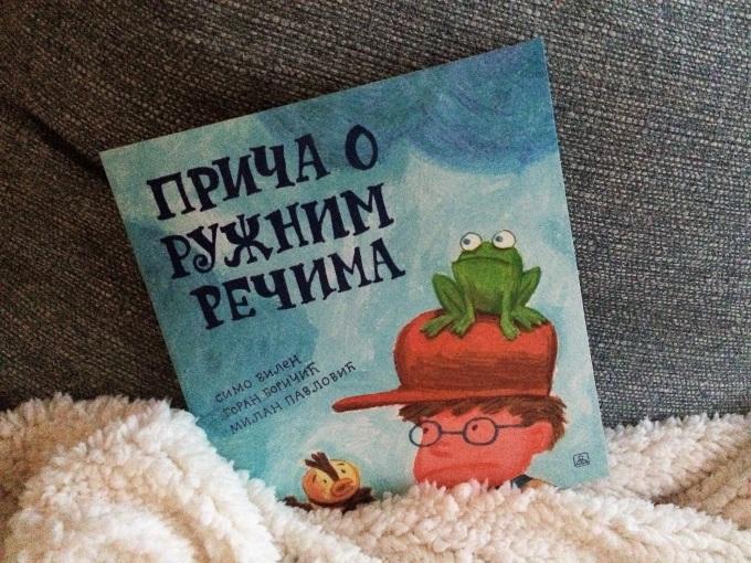 decje knjige zavod za udzbenike
