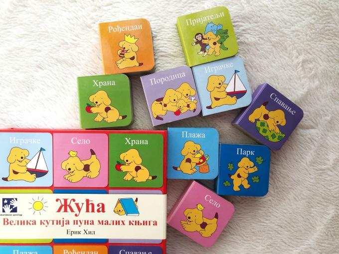 žuća knjige za decu