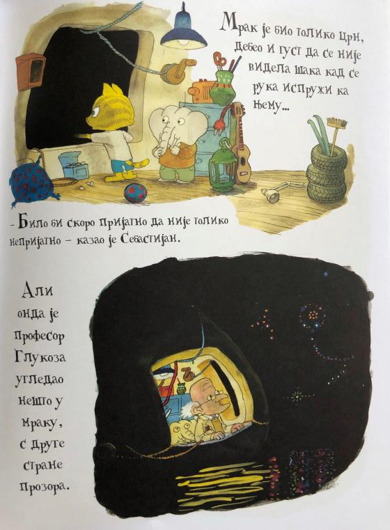 neverovatna priča o džinovskoj krušci