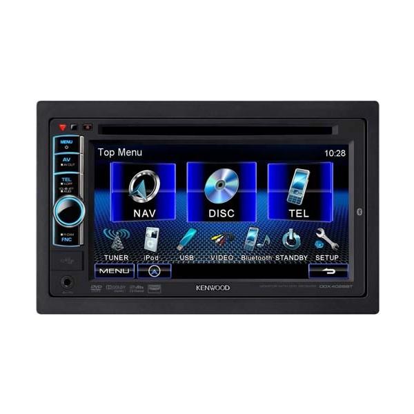 kenwood kdc bt555u wiring diagram 99 civic ignition switch car stereo model free 555u 248u