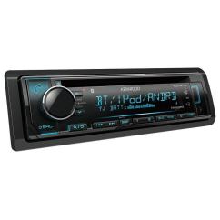 Kenwood Kdc 108 Stereo Wiring Diagram Sql Server Er Tool Mp242 Car Audio System ...