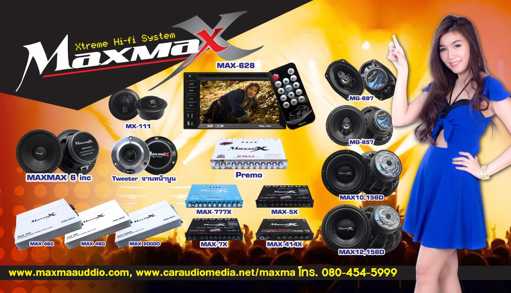 MAXMAX