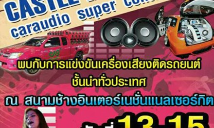 CASTLE 12 BURIRUM CARAUDIO SUPER CONTEST 1'st