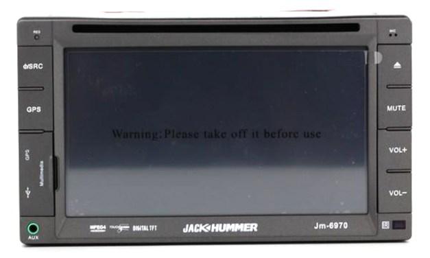 JACKHUMMER : JH-6970