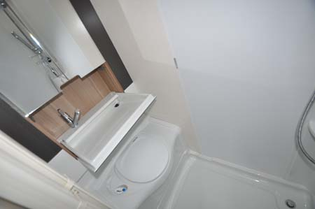 Adria Matrix Axess shower room