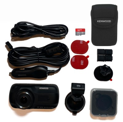 Kenwood DRV-A501W Travel ProPack