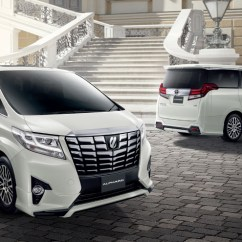 All New Alphard Vs Vellfire Modifikasi Grand Avanza 2016 2015