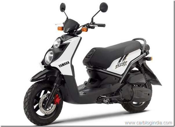 yamaha-scooters-india