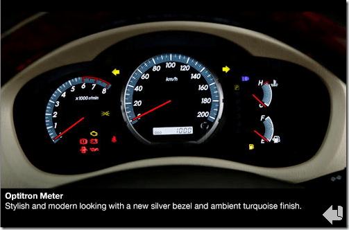 Toyota Innova 2012 New Model (3)
