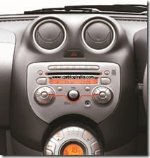 integrated audio system