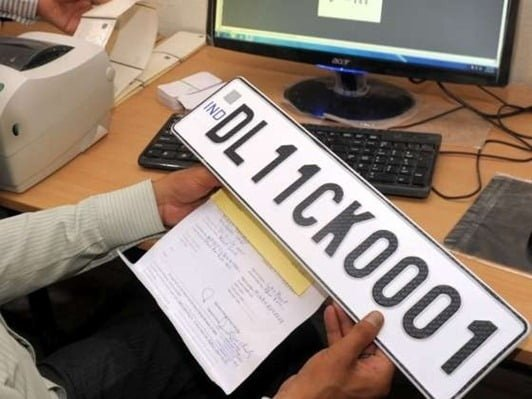 high-security-registration-plate