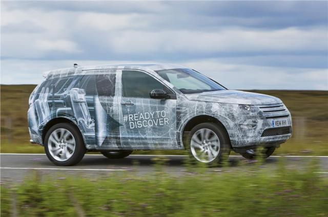 Land Rover Discovery Sport Teaser Right Side