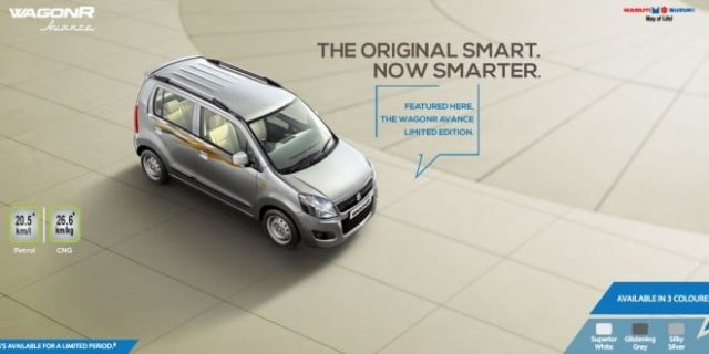 maruti-wagon-r-avance-limited-edition-official-image
