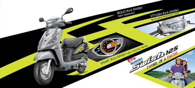 2015-model-Suzuki-Swish-125-pics- (1)