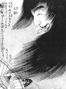 sekienokubi
