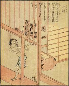 shunsenshinigami