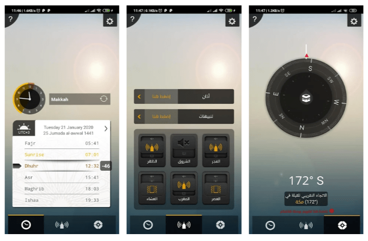download aplikasi alarm adzan android