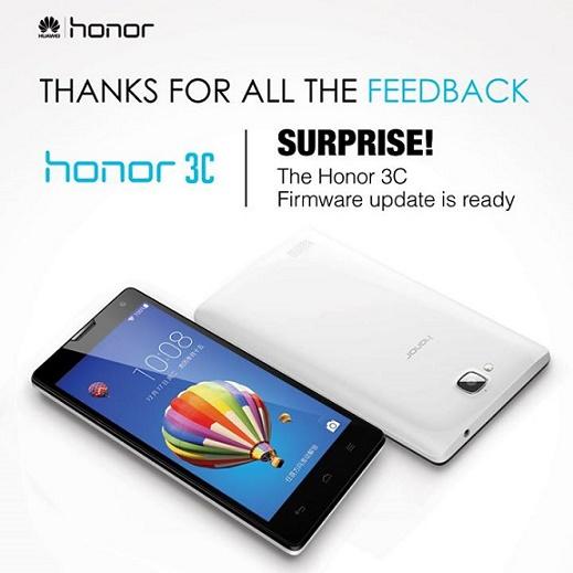 Honor H30 U10 Firmware