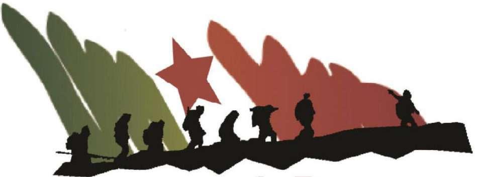 Assemblea di Latina del 30 giugno 2017: attuare dal basso le parti progressiste della Costituzione, prendere possesso dei beni comuni, costruire Amministrazioni Locali d'Emergenza, creare le condizioni per costituire il Governo di Blocco Popolare!
