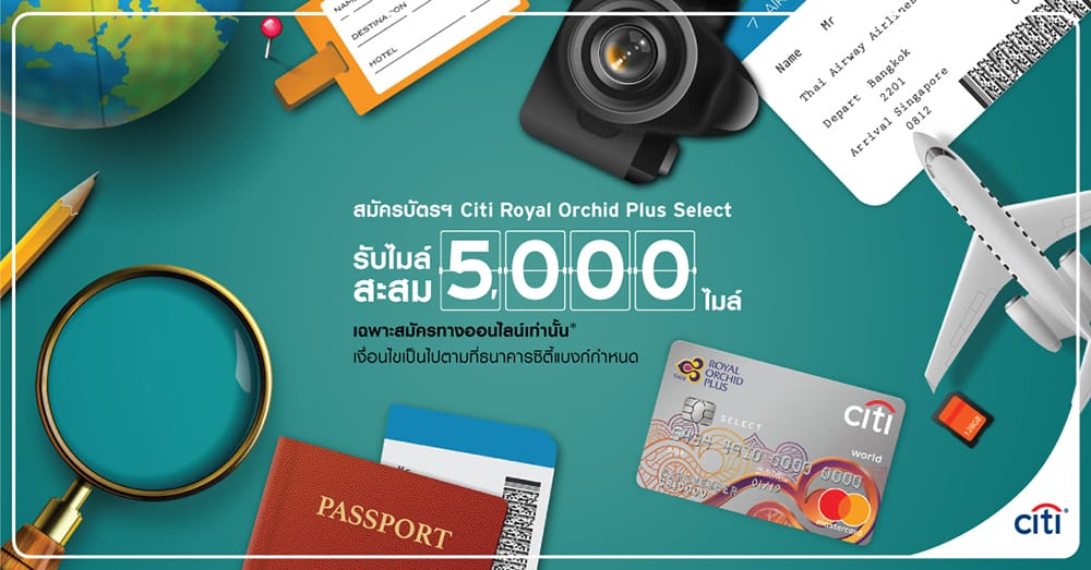 promotion credit-card-citi-royal-orchid-plus