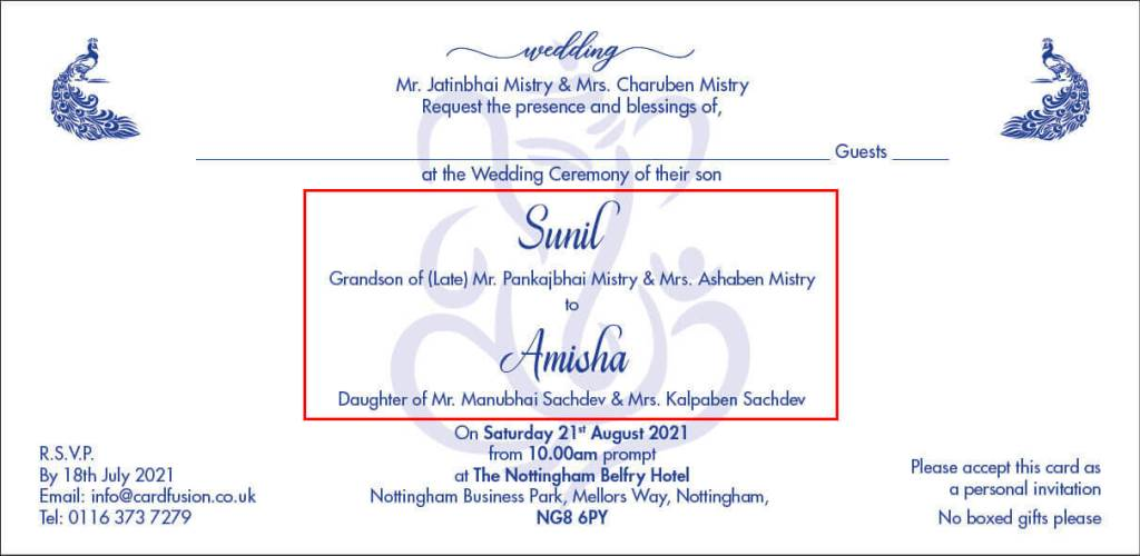 Insert showing couples names on separate lines on an Indian Wedding Card.