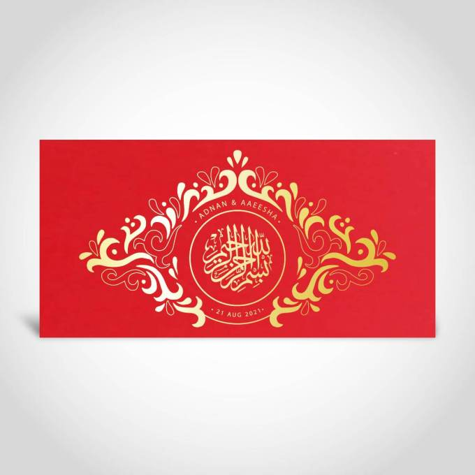 Designer Muslim Wedding Card, Gold Foiled – CFM91