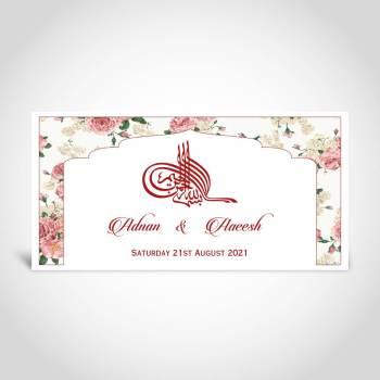 Indian Wedding Card Floral Muslim Wedding Invitation Card